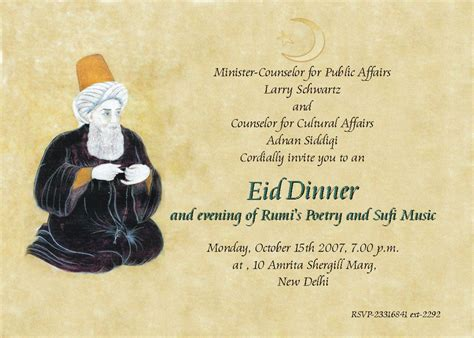 eid invitation card template eid invitation card and sufi by raza free images at