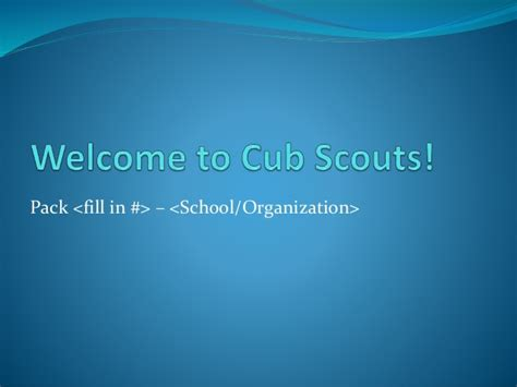 cub scout roundup 2014 presentation template