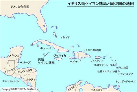 world map cayman islands cayman islands on world map car interior design