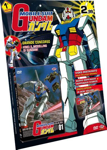 Kaos Gundam Mobile Suite 15 16 mazinga worldgundam 0079 primo dvd in edicola mazinga