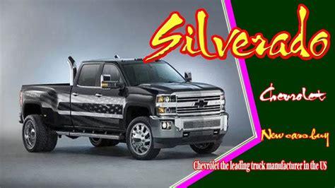 2019 chevrolet 4500hd price 2019 silverado 4500 motavera