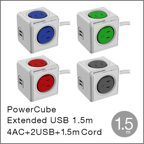 Power Cube Comford Usb Charger feelgood shop rakuten global market extended usb power