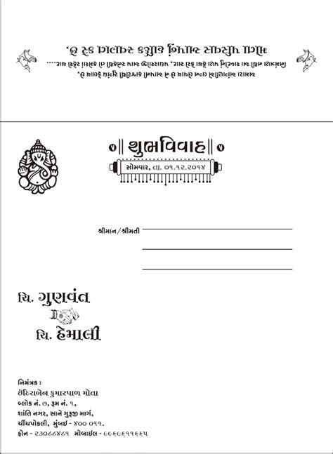 letter of appreciation after naming ceremony gujarati card sle wordings