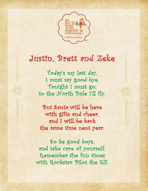 Printable Elf On The Shelf Goodbye Poem | search results for printable elf on the shelf goodbye
