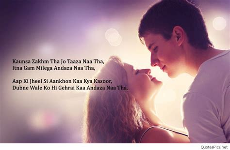 wallpaper couple judai hindi shayari dosti in english love romantic image sms