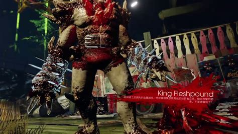 killing floor 2 king flesh pound killing floor 2 weekly mission king fleshpound clear