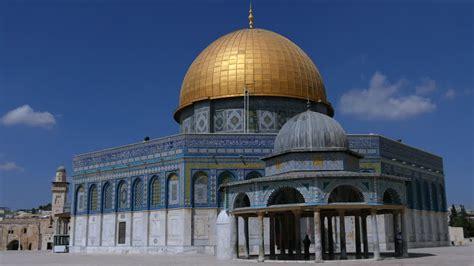 cupola della roccia cupola della roccia gerusalemme israele rm clip 401