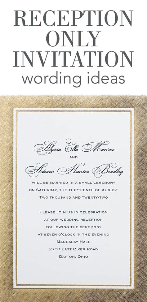reception  invitation wording dance  invitation