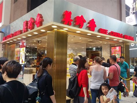 Bee Cheng Hiang Bak Kwa Kemasan Vakum Bbq Chicken franchise bee cheng hiang asia s bakkwa