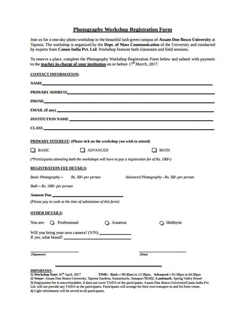 10 Workshop Registration Forms Free Sle Exle Format Download Workshop Registration Form Template Word