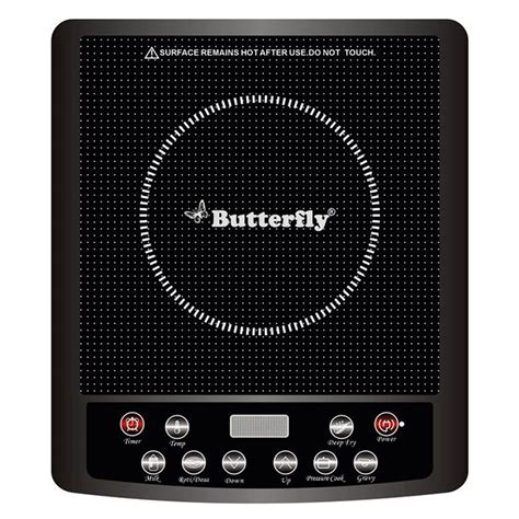 buy butterfly induction cooktop jet buy high quality