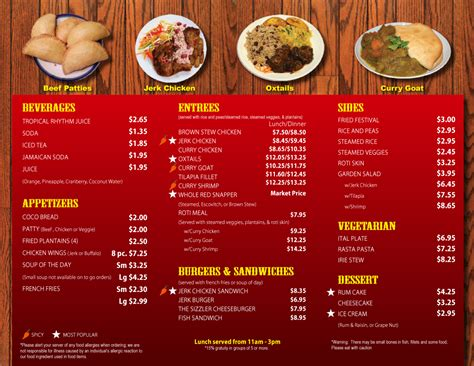 10 with purchase of 2 dinner entrees island sizzler