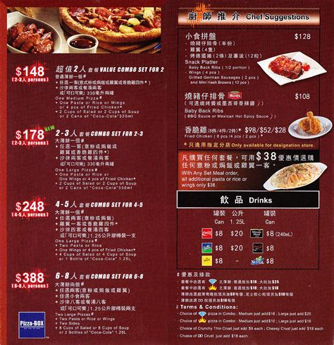 Pizza Hut Menu Box 2015   New Calendar Template Site