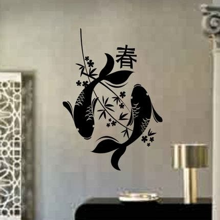 wall decal quotes japanese wall art cool japanese