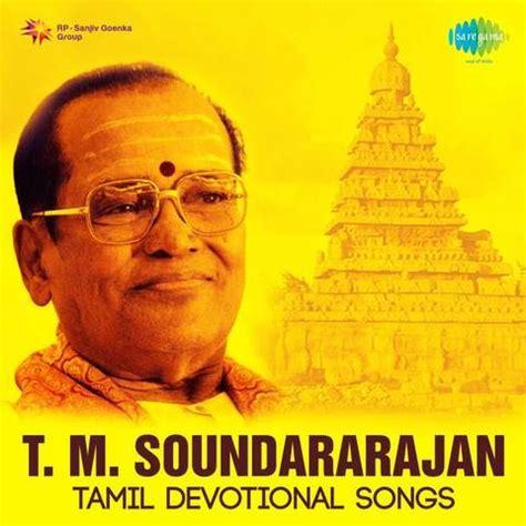 singer hits free tamil mp3 songs download t m sounderarajan tamil devotional songs songs download t