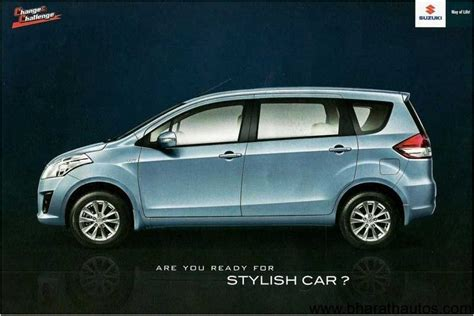 Maruti Suzuki Ertiga Brochure New Maruti Ertiga Mpv Brochure Leaked On Sale By Mid 2012