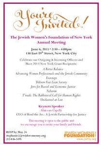 Invitation to annual meeting party invitations ideas