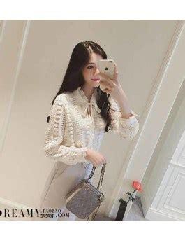 Atasan Baju Blouse Baby Katun Putih baju atasan putih brokat modis 2016 jual model terbaru murah