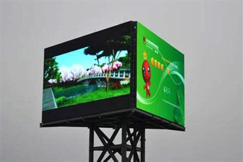 Led Billboard billboard led signs led signs of houston