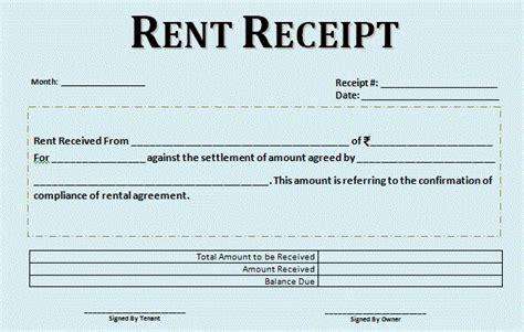 best photos of rental receipt template word free rent receipt