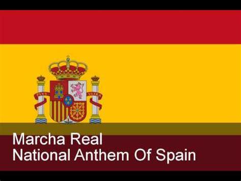 full version national anthem full download spain national anthem marcha real short