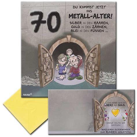 Archies Musikkarte Geburtstagskarte 70 Geburtstag Aufklappkarte Briefumschlag M Ebay
