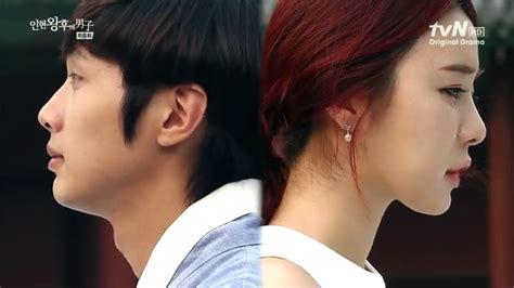 film korea drama queen in hyun s man k drama queen in hyun s man give me some dramas