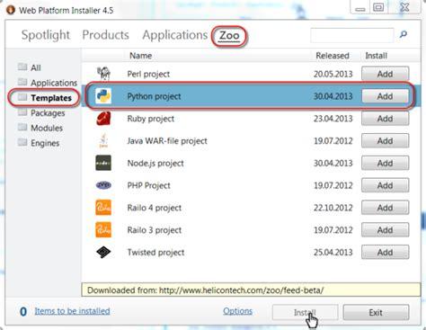 django tutorial no module named apps no module named wsgi django