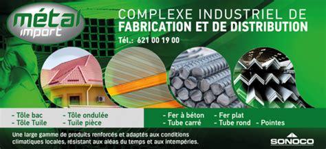 Go Metal Import metal import mat 233 riaux de construction