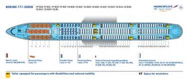seating plan aeroflot