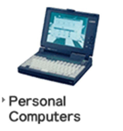 IPSJ Computer Museum