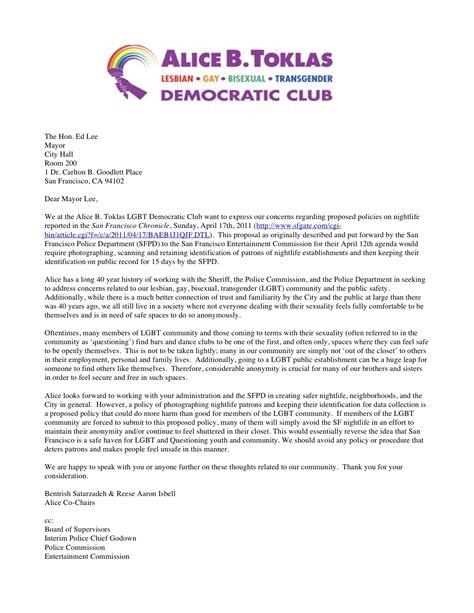 Offer Letter Business image gallery letter