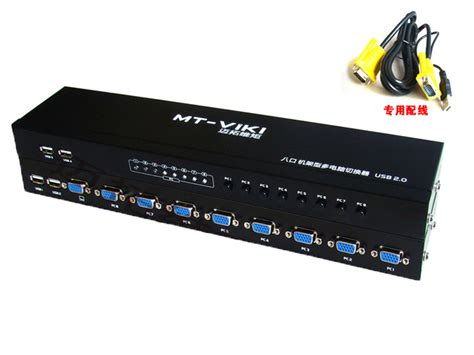 8 kvm switch usb new upgraded 8 usb 2 0 kvm switch multi pcs vga