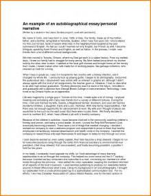 Autobiographical Essay Sample 4 Autobiography Example Essay Appeal Letters Sample