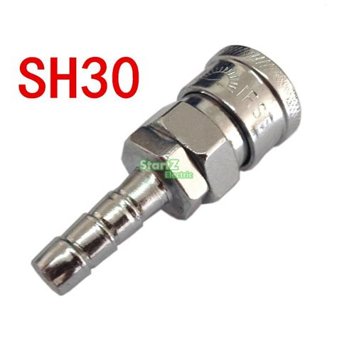 Coupler Ph20 1 coupler socket reviews shopping coupler socket reviews on aliexpress