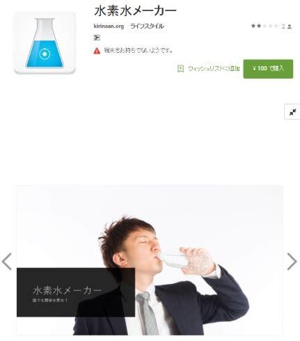 sam layout min js n quot 楳沃 水素水り区 蛟 xマホアプリ e猪嫡中 v quot 凍 title gt 1