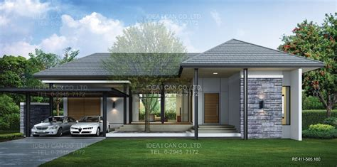 Contemporary House Plans One Story by Contemporary Single Story House