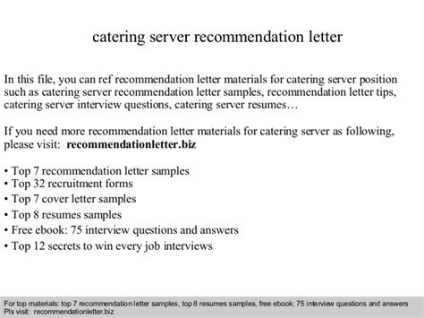 Gymnastics Fundraising Letter catering server recommendation letter