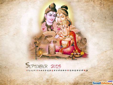 wallpaper hd desktop god hd hindu god desktop wallpaper wallpapersafari