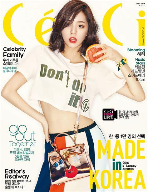 January 2017 Korean Magazine Majalah Korea twenty2 s day s hyeri on the cover of ceci may