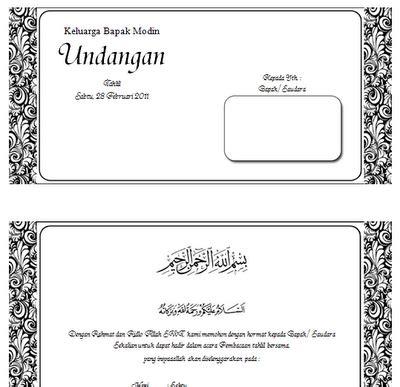 Bingkai Bunda By Rizky Frame undangan tahlilan desain gratis