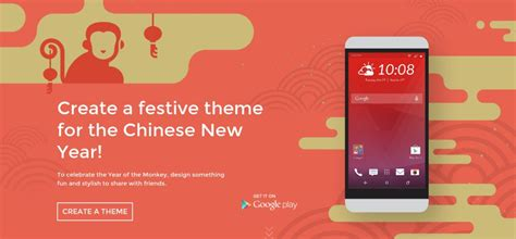 themes of new year 2016 htc theme of the week chinese new year 2016 htc source