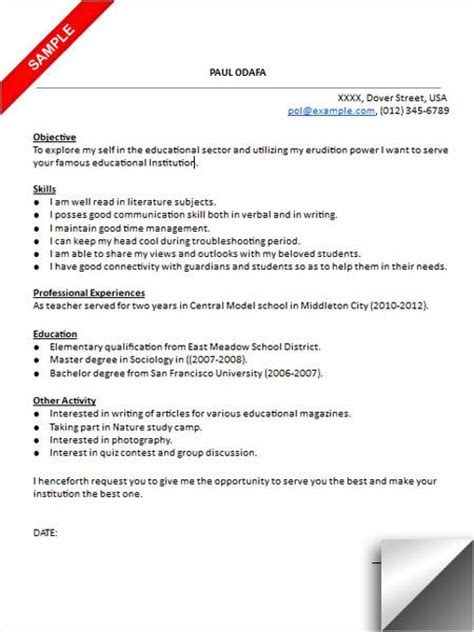 substitute resume sle resume exles resume resumes and