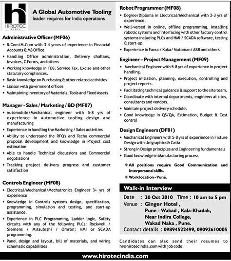design engineer job vacancy in coimbatore jobs in hirotec india private limited vacancies in