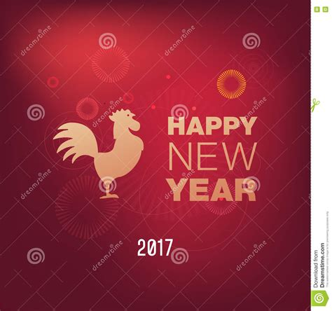 new year animals symbols happy new year 2017 with golden rooster