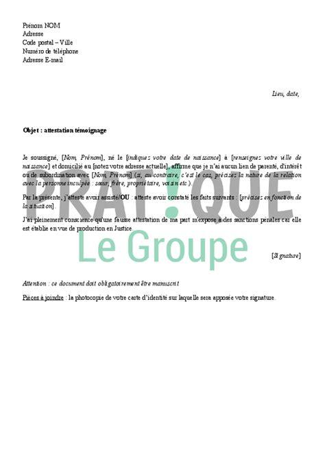 Modèle De Lettre Vol En Entreprise modele lettre vol en entreprise document