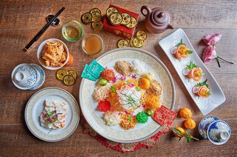new year 2015 reunion dinner takeaway 2018 cny discount cheatsheet 20 reunion dinner snacks