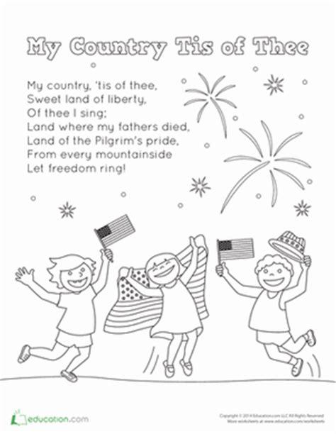 printable lyrics my country tis of thee my country tis of thee lyrics coloring page education com