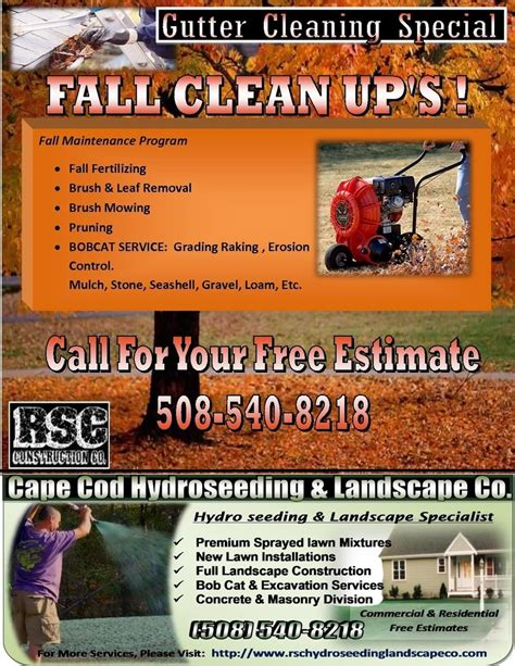 fall cleanup landscaping leaf removal cape cod hydroseeding contractors