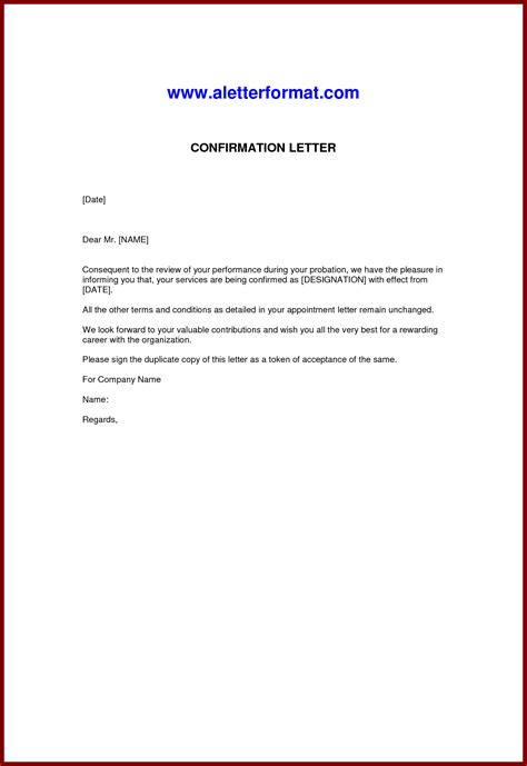 request letter for confirmation sle request letter for confirmation after probation